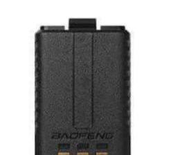 UV5 Battery